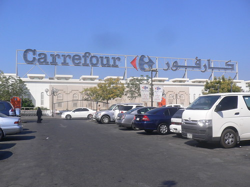 Terdakwa merekam video tak senonoh di Carrefour