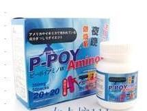 售價  185 $  日本P-POY燒脂丸—產後減肥組型●藍色夜裝