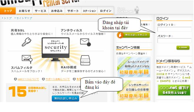 Free Host của Nhật PHP 10 Gb - Unlimited Bandwidth - No Ads