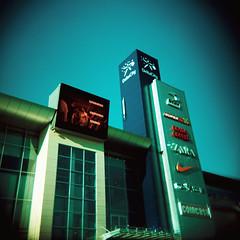 Delta city (mark.os) Tags: city film mall shopping holga xpro fuji crossprocess serbia delta medium format belgrade provia beograd novi srbija miskovic srednji