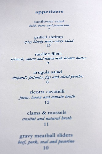 Lunch Appetizer menu
