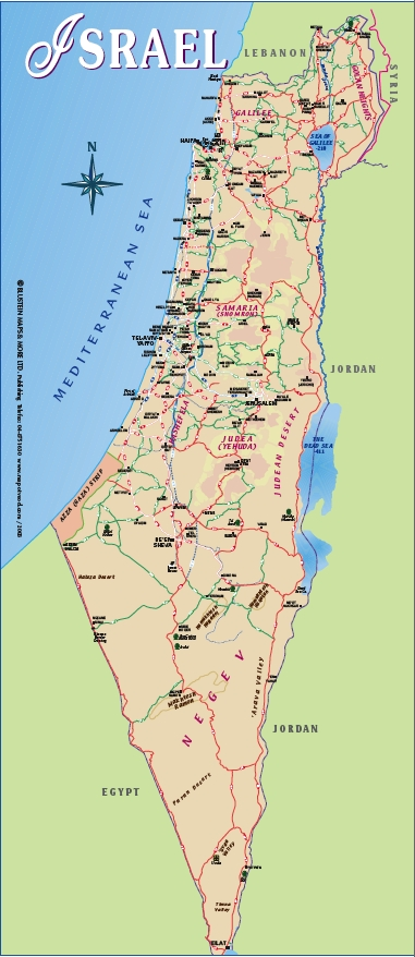 map of israel and palestine. This is a map of quot;Israelquot;