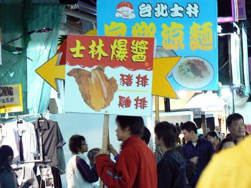 Taiwan (182)