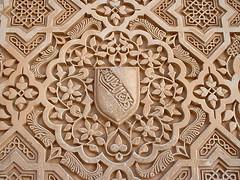 particolare - Alhambra