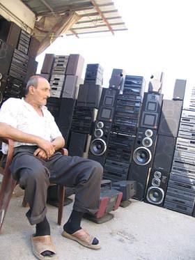 Stereos in Lebanon