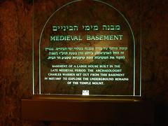 Jerusalem, Israel (Western Wall Tunnel)