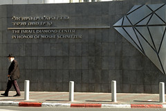 DG08_TELAVIV_282 (David_Gannon) Tags: diamonds israel telaviv diamond jewish isr diamondcenter worlddiamondcenter
