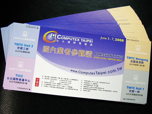台北國際電腦展Computex TAIPEI http://www.flickr.com/photos/anchime/2454162234/