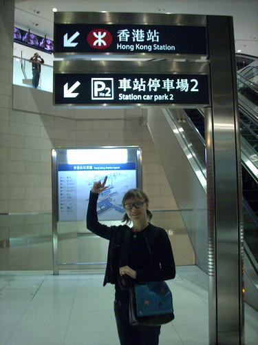HONG KONG 6782