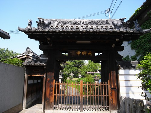 追記-元興寺(塔跡)-01