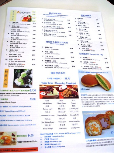 Just Soy Cafe menu