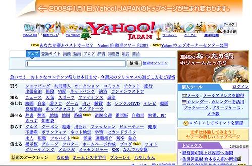 YahooAvt
