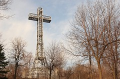 THE MOUNT-ROYAL CROSS