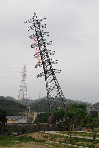 Tiliting Electric Tower in Mingjian