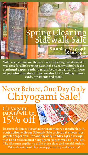 sidewalk-sale-may-2008