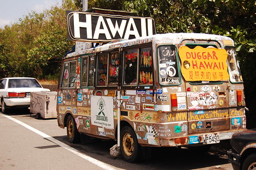 Duggar Hawaii Car