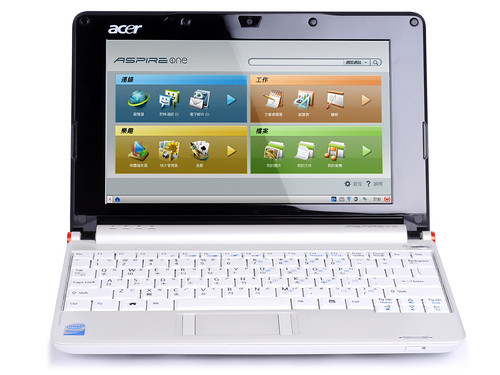 2663857934 bc0dc204fe Acer Aspire One now available