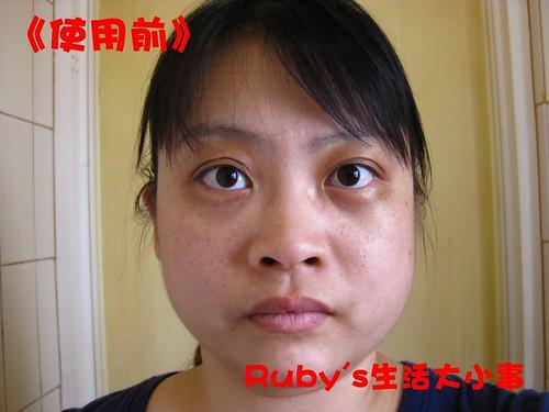 水美媒 (6)