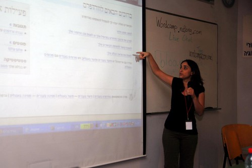 Sarit Amar with the Hebrew WordPress