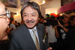 Министр финансов Гонконга Джон Цанг
