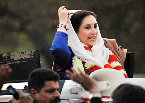 Asma Bhutto