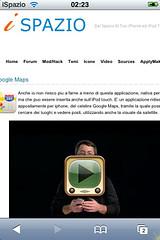 iTransmogrify through iSpazio _ Flash on Safari for iPhone (6)