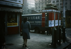 1979: New York (bass_nroll) Tags: newyork film vintage jack bass scan positive pap 1979 myfather jbass