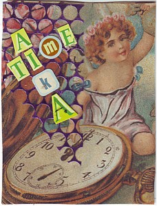 Time = Aika!