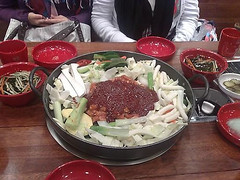 Unnamed Korean Dish