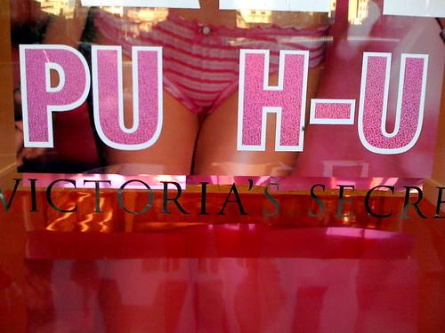pink window panties funny error stripes secret bra lingerie victoria signage unionsquare underpants brassiere pushup