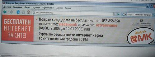 Firefox на македонски