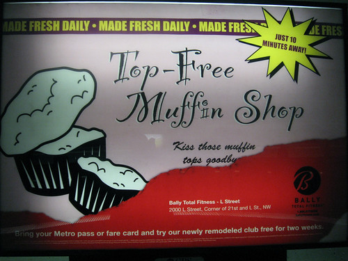 Top-Free Muffin Shop Sign, L'Enfant Plaza Metro Stop