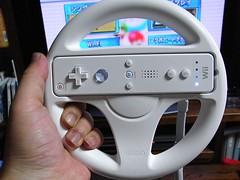 Mario Kart Steering Wheel