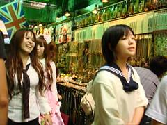 Harajuku scholar girls