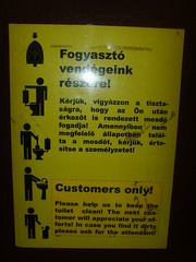 How-TO Pee (for men) - Budapest