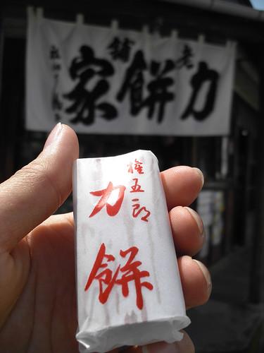 20110604_kamakura_L-03C_01