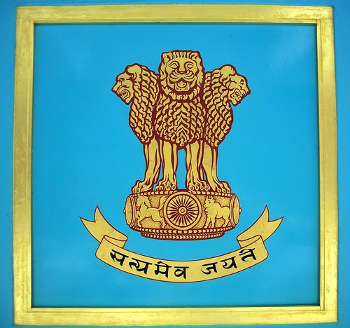 Photo+of+national+emblem+of+india