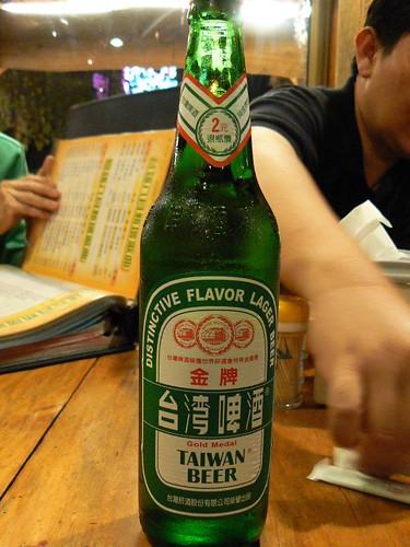 Taiwan (346)