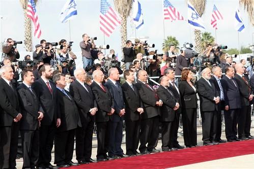 ממשלת ישראל מחכה לבוש