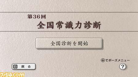 51nisk_18.jpg