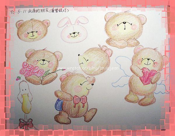 巧克力熊7