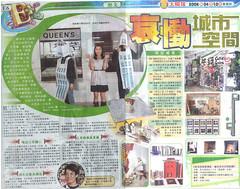 sun_daily_10_04_08