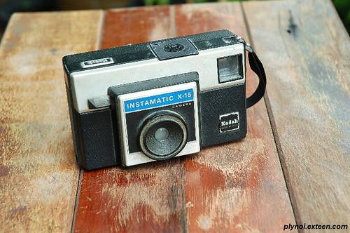 My Kodak Instamatic X-15