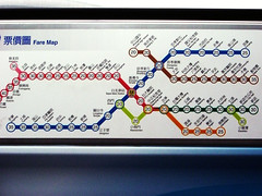 Taipei_mrt (FlowDesign) Tags: train underground metro map sightseeing taiwan rail taipei mrt
