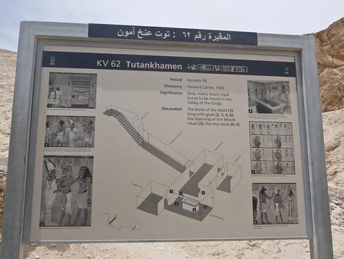 P1040071_Luxor_ValleyOfTheKings