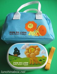 Pon de Lion bento box from Mister Donut