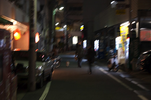 後で居酒屋 After Izakaya
