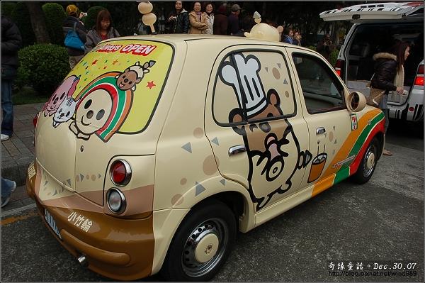 DSC_5289國父紀念館造型車(小竹輪)