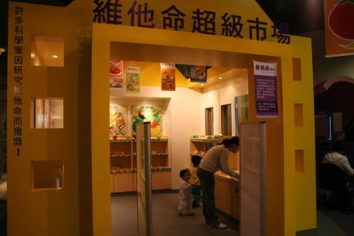 初四科學工藝博物館18