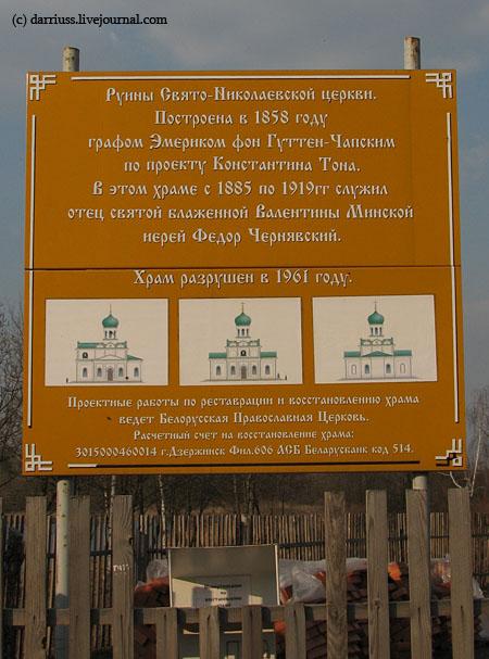 stankovo_46